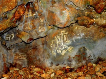 Петроглифы Gadao — Chamorro Rock Art